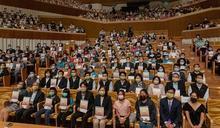蔡總統出席2020總統府音樂會 用臺灣的聲音鼓舞世界