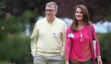 比爾和梅琳達蓋茨基金會的過去、現在和未來