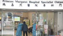 瑪嘉烈95歲男患者離世 累計70人染疾亡