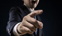【Yahoo論壇/洪雪珍】老闆驚句連發:你的善 養大他的惡