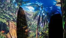 歌劇院「光之曲幕」新登場 海底魚類、叢林野獸共徜徉
