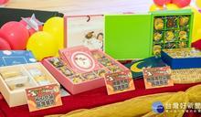庇護工場推出多樣中秋禮品 鄭文燦鼓勵民眾多加選購