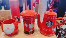 星巴克聖誕系列杯款新品登場!交換禮物選購先看
