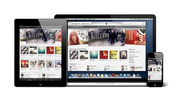 Apple Pushes iTunes 11 Release to November