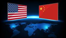 2021年:中美「鬥而不破」,兩岸「外弛內張」