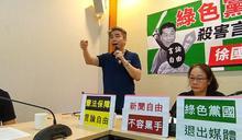 【秋鬥3-2】麥卡錫在台蔓延 廖元豪遭綠衛兵罵「說你舔共就舔共」