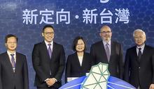微軟加碼投資臺灣 總統:為台美帶來互利雙贏