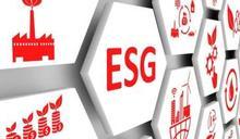ESG投資再添生力軍!中信投信簽訂ICE ESG指數合作備忘錄