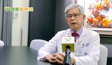 攝護腺癌骨轉移寸步難行 鐳223治療助老翁恢復行動自如
