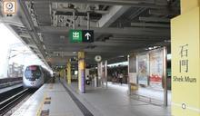 港鐵石門站11歲女童遭偷拍裙底春 警緝拿變態中年漢