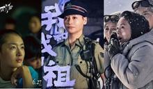 陸百花獎公布提名名單 章子怡、周冬雨、惠英紅競逐影后