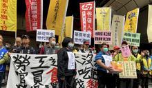 勞動基金官員涉貪 勞團抗議勞保還要我多繳!(影音)