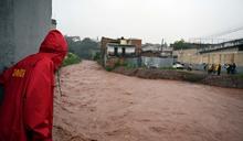 熱帶風暴約塔襲中美洲 掀翻屋頂吹倒樹木9人罹難