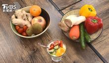 吃對才安心!免疫食物您吃了多少 專家:可降重症發生率!