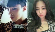 YG不認GD與Jennie交往中 D社翻出陳年戀情舊帳打臉