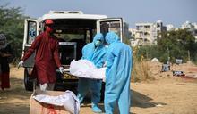印度疫情嚴峻 染疫確診數僅次於美國