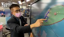 「彩雲」颱風海警發布! 氣象專家分析「陸警可能」