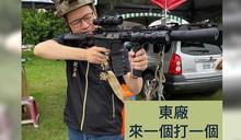 羅智強聲請國賠306元 嗆聲陳菊:不要以為妳是東廠就怕妳