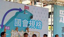 民眾黨高市黨部成立 柯文哲出席啟動儀式 (圖)