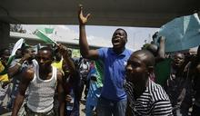 奈及利亞軍警開槍鎮壓抗示威 至少釀12死
