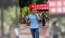 吳怡農遭爆料暖身選舉行程 王鴻薇:為立委?