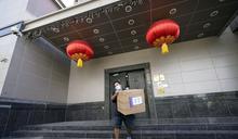 報復美起訴共軍學者 中共揚言旅中美人「恐發現自己違反中國法律」