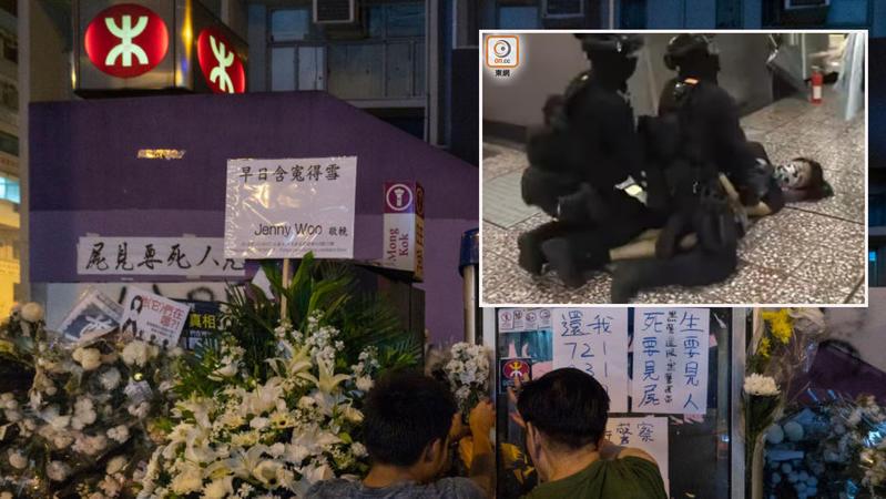 港鐵應否主動公開與831太子站事件相關的CCTV完整紀錄片?