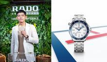 歐米茄推東京奧運獨特配色紀念錶 王柏傑就愛雷達庫克船長自動腕錶