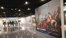 藝術家林欽賢古典寫實 彰化美學館展現野柳之美