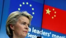 歐盟執委會主席將發表盟情咨文 聚焦綠色協議重振經濟
