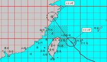 哈格比颱風「還會再增強」11縣市大雨特報 專家:可能發陸上警報