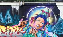 台北市塗鴉來這裡 河濱公園內7處堤壁