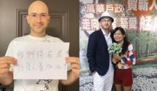 在萬華約會、結婚、生活7年 吳鳳「真的心疼被標籤化」