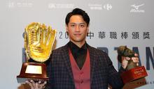 蘇智傑挺過批評 完成金手套及最佳9人2連霸 (圖)