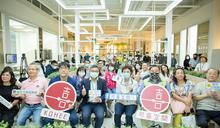 打造創新生態南北連線 為南台灣注入豐沛科技新能量!創業基地「可喜空間」台南二館磅礴開幕