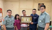 國防部勤務大隊祝賀模範父親 表彰教子有方