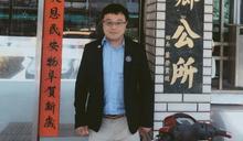 巷仔內/中共炒作台諜案 一場打擊民進黨的統戰大戲