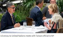 美與UN體系瀕臨翻臉 世糧署護航「一帶一路」遭疑中方滲透