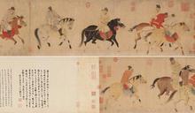 元代《五王醉歸圖》逾11億成交 末代皇帝溥儀曾攜出紫禁城
