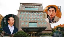 【全文】法院裁定張榮發基金會7董事皆長子人馬 長榮經營權之爭張國華勝出