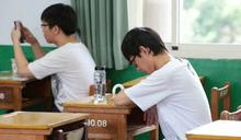 台大3校擬縮短學期長度恐擠壓開學作業 招聯會:目前規劃不可行