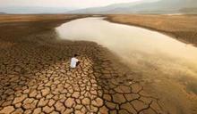 永續投資 從氣候變化主題開始