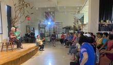 滿州聲音博物館開館 (圖)