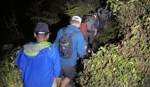 登山客在北大武山扭傷腳 屏東消防漏夜救援2人脫困