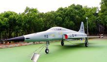 空軍:F-5戰機無老舊問題 2024年完成汰換