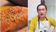 【鮭魚改名潮】「鮭魚之亂」酸台灣人沒出息 黃安下秒就沒出息了