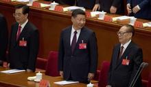 十九大片面建構「一國兩制」 陸委會:一中原則難獲台灣民心