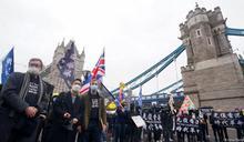 12港人被送中 數百港人倫敦集會聲援