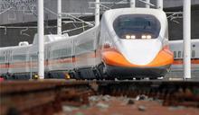 高鐵與中科院合作 列車動搖系統 提升安全效能