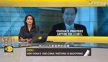 訪吳釗燮遭中抗議 印媒主播爆氣回嗆